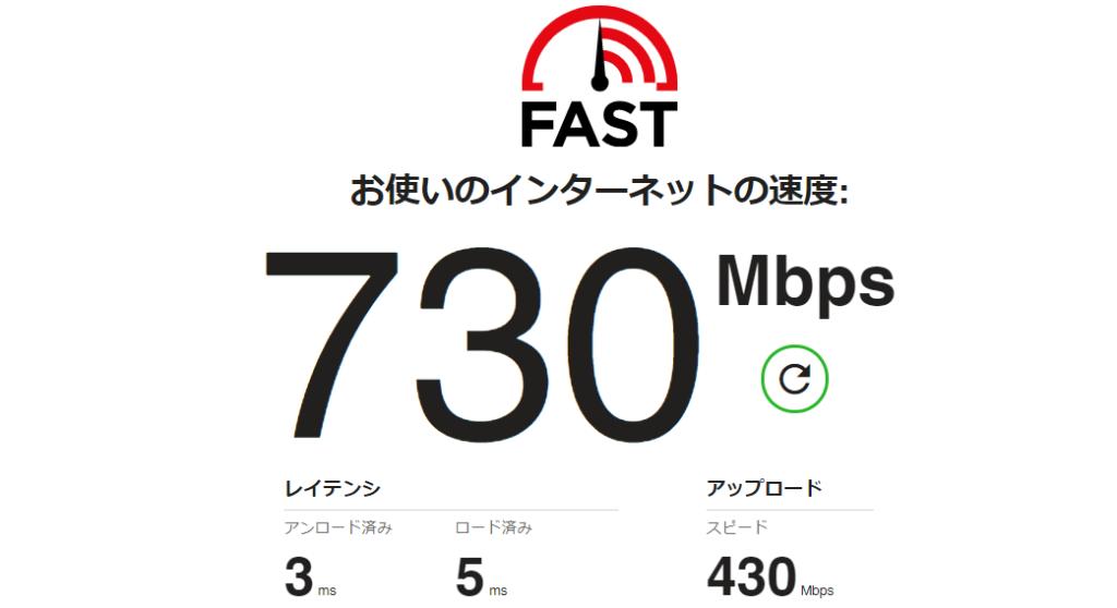 NURO光は伊達じゃない!有線WiFiの速度が圧倒的ではないか!