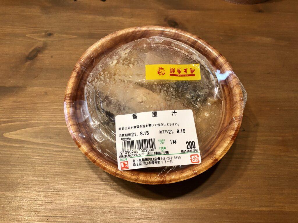 角上番屋汁200円